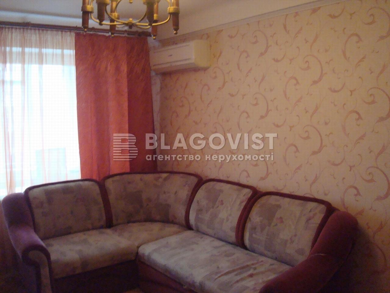Квартира F-2376, Мечникова, 8, Киев - Фото 5
