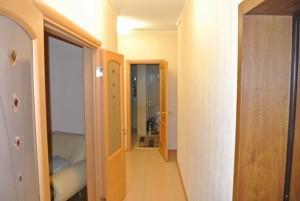 Квартира Сковороди Г., 6, Київ, D-35505 - Фото 12
