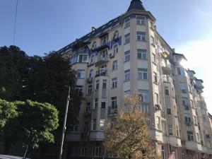 Квартира Сковороди Г., 6, Київ, D-35505 - Фото 21