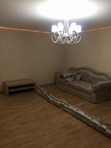 Квартира R-26017, Белорусская, 15б, Киев - Фото 5