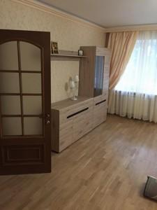 Квартира R-26017, Белорусская, 15б, Киев - Фото 4