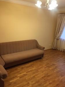 Квартира R-26017, Белорусская, 15б, Киев - Фото 7