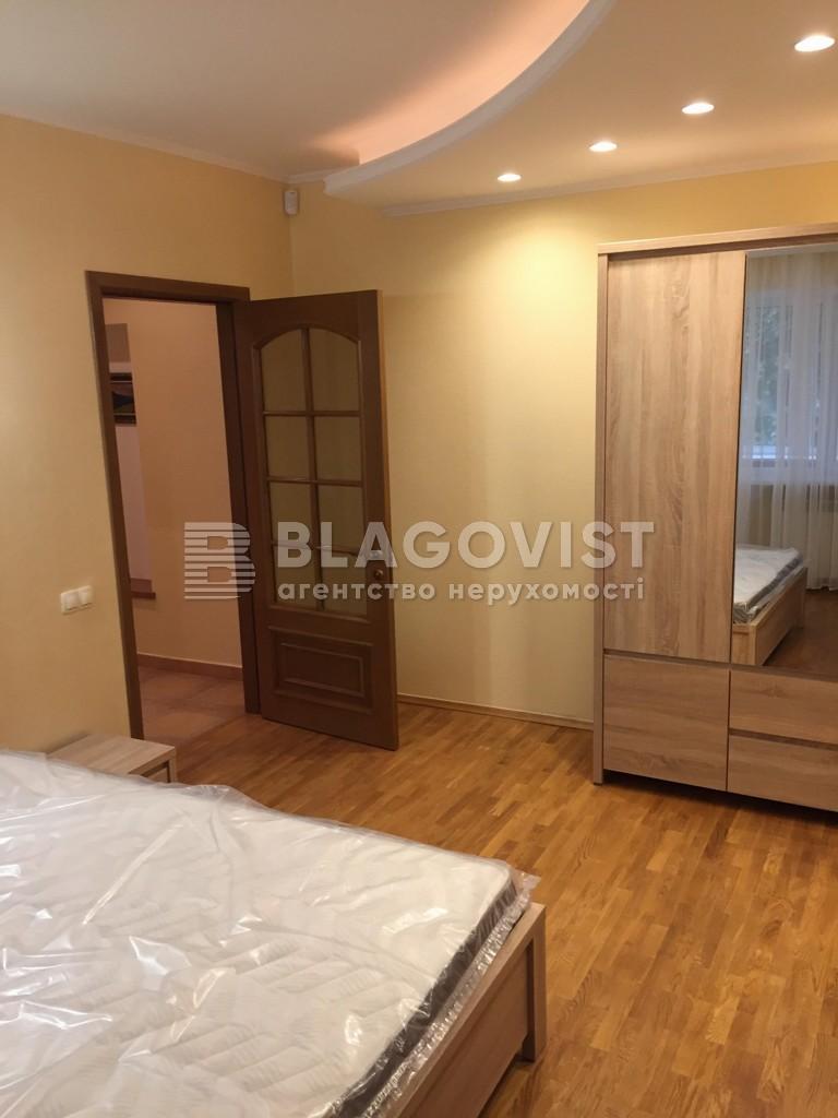 Квартира R-26017, Белорусская, 15б, Киев - Фото 10