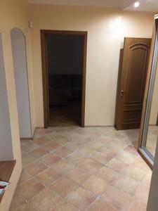 Квартира R-26017, Белорусская, 15б, Киев - Фото 18