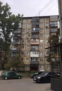 Квартира Васильківська, 21/18, Київ, Z-635718 - Фото1