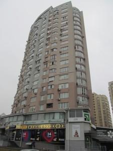 Apartment Lunacharskoho, 10, Kyiv, E-38051 - Photo 23