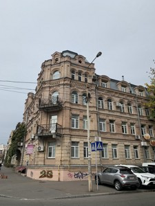 Beauty salon, Spaska, Kyiv, F-38325 - Photo 25