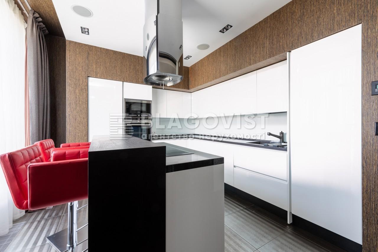 Трехкомнатная квартира на продажу N-21364