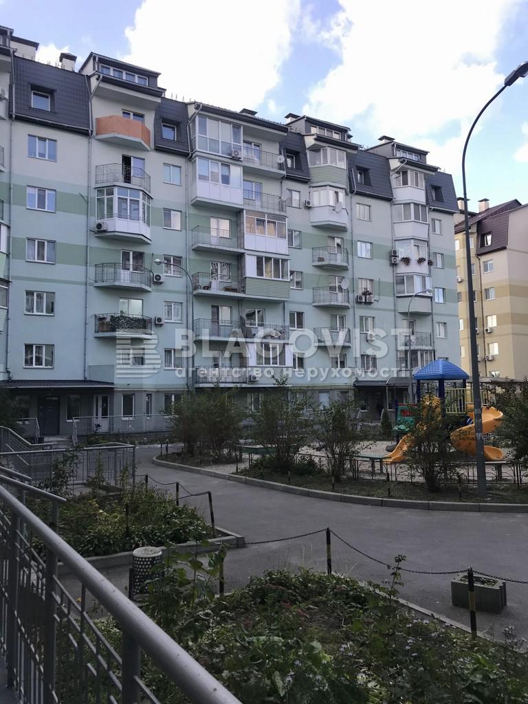 Квартира O-16562, Дяченка, 20, Київ - Фото 1