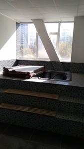 Office, Khomova Yaroslava lane (Ostrovskoho M. lane), Kyiv, R-29099 - Photo 5