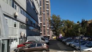 Office, Khomova Yaroslava lane (Ostrovskoho M. lane), Kyiv, R-29099 - Photo 7