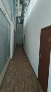 Офис, Хомова Ярослава пер. (Островского Н. пер.), Киев, R-29100 - Фото 6