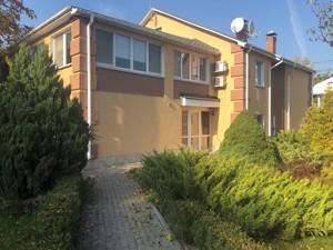 Дом Козин, H-45295 - Фото