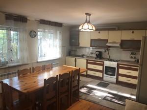 Дом Козин, H-45295 - Фото 12