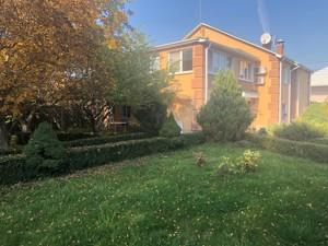 Дом Козин, H-45295 - Фото 2