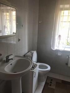 Дом Козин, H-45295 - Фото 22