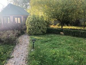 Дом Козин, H-45295 - Фото 38