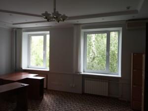 Нежилое помещение, Победы просп., Киев, H-45300 - Фото 1