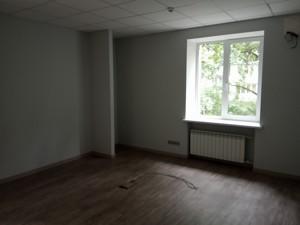 Нежилое помещение, Победы просп., Киев, H-45300 - Фото 7