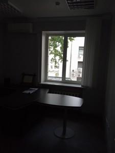 Нежилое помещение, Победы просп., Киев, H-45300 - Фото 11