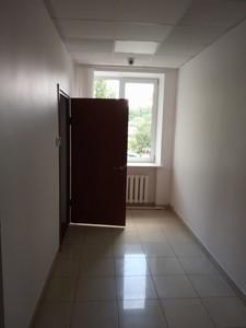 Нежилое помещение, Победы просп., Киев, H-45300 - Фото 17