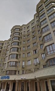 Квартира Л.Українки, 12, Софіївська Борщагівка, Z-713480 - Фото