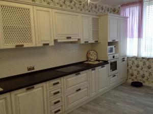 Квартира Феодосійська, 3в, Київ, Z-1753260 - Фото 10