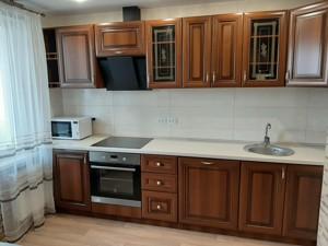 Квартира Ломоносова, 36в, Киев, Z-579521 - Фото 9