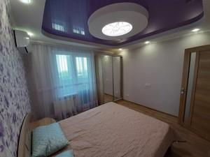Квартира Ломоносова, 36в, Киев, Z-579521 - Фото 6
