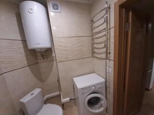 Квартира Ломоносова, 36в, Киев, Z-579521 - Фото 15