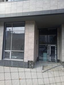 Нежилое помещение, Победы просп., Киев, R-29125 - Фото 6