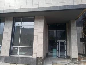 Нежилое помещение, Победы просп., Киев, R-29125 - Фото 4