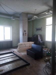 Нежилое помещение, Шумского Юрия, Киев, R-29126 - Фото2
