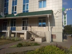 Нежилое помещение, Шумского Юрия, Киев, R-29126 - Фото 6
