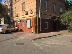 Офіс, Січових Стрільців (Артема), Київ, R-29128 - Фото 7