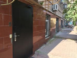 Офіс, Січових Стрільців (Артема), Київ, R-29128 - Фото 8