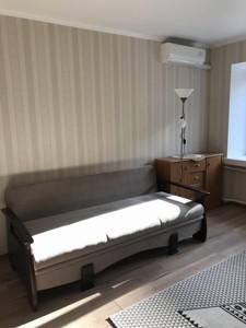 Квартира Леси Украинки бульв., 19, Киев, Z-573515 - Фото3