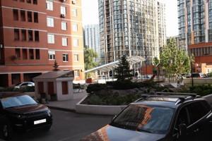 Квартира Ковпака, 17, Київ, E-38859 - Фото 35