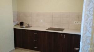 Apartment Tyraspolska, 60, Kyiv, Z-580075 - Photo 4