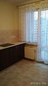 Квартира Тираспольская, 60, Киев, Z-580075 - Фото 7