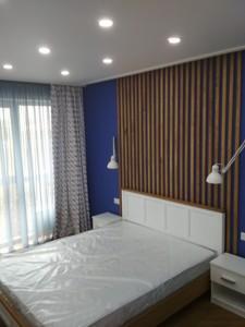 Квартира Липкивского Василия (Урицкого), 16а, Киев, Z-495352 - Фото 13