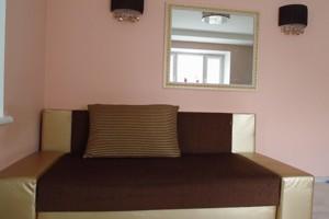 Квартира Владимиро-Лыбедская, 16, Киев, R-29145 - Фото
