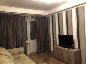 Квартира Кловский спуск, 24, Киев, G-4337 - Фото2