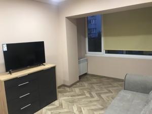 Apartment Tatarska, 6, Kyiv, Z-579670 - Photo3