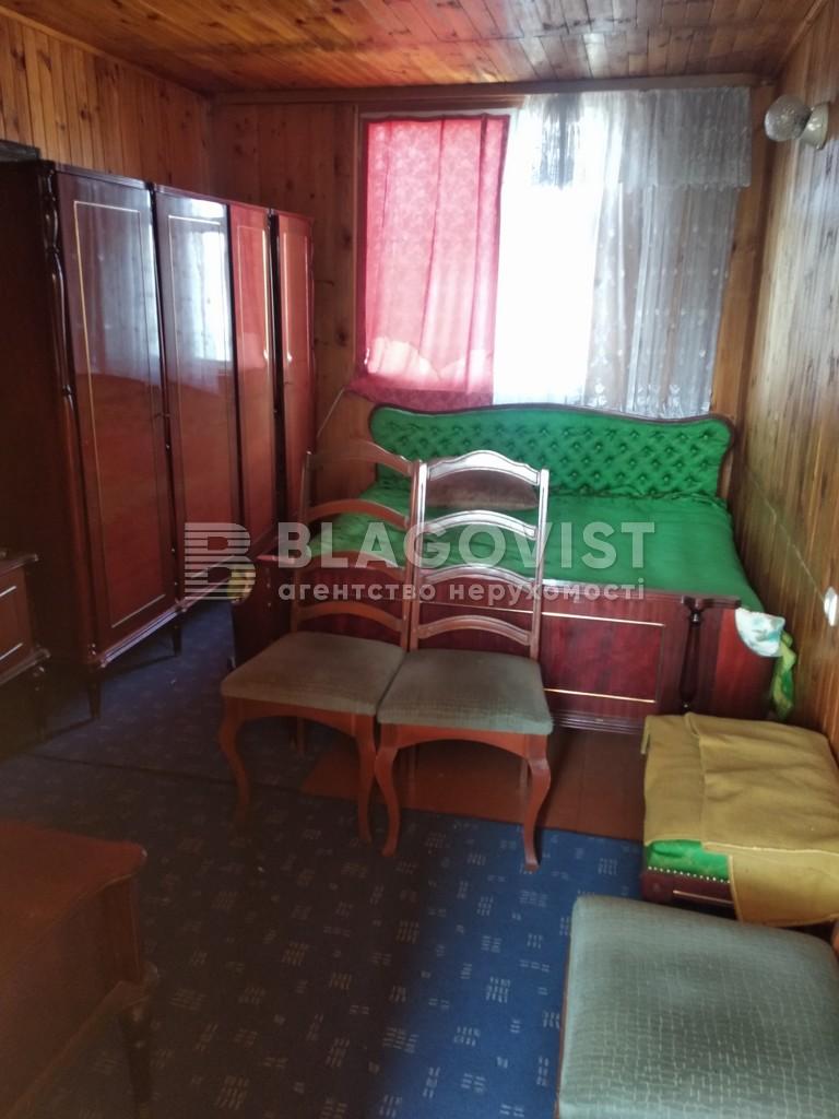 Дом H-45311, Садовая, Хотяновка - Фото 4