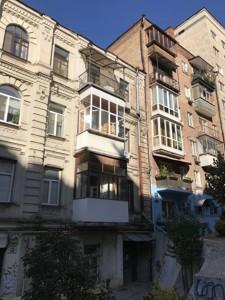 Квартира Франка Івана, 12, Київ, Z-969472 - Фото 27
