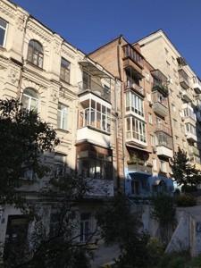 Квартира Франка Івана, 12, Київ, Z-969472 - Фото 28