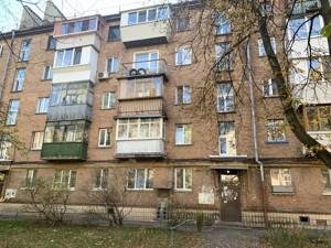 Квартира Потье Эжена, 11, Киев, P-26772 - Фото