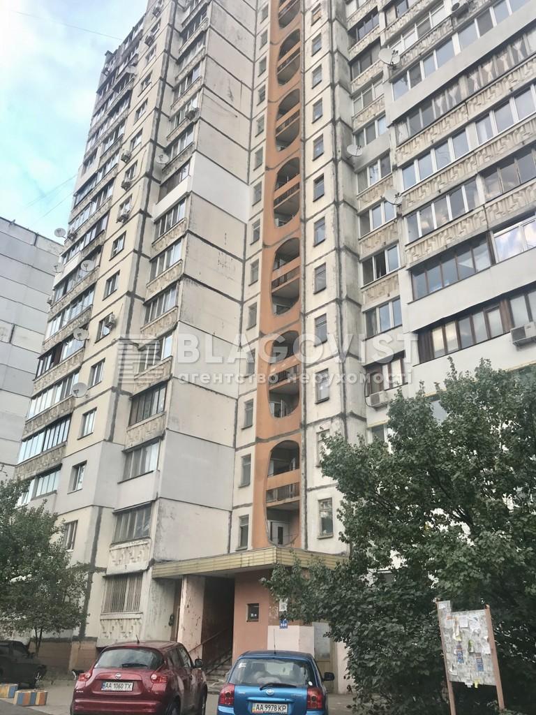Квартира Z-804994, Довженко, 16б, Киев - Фото 2