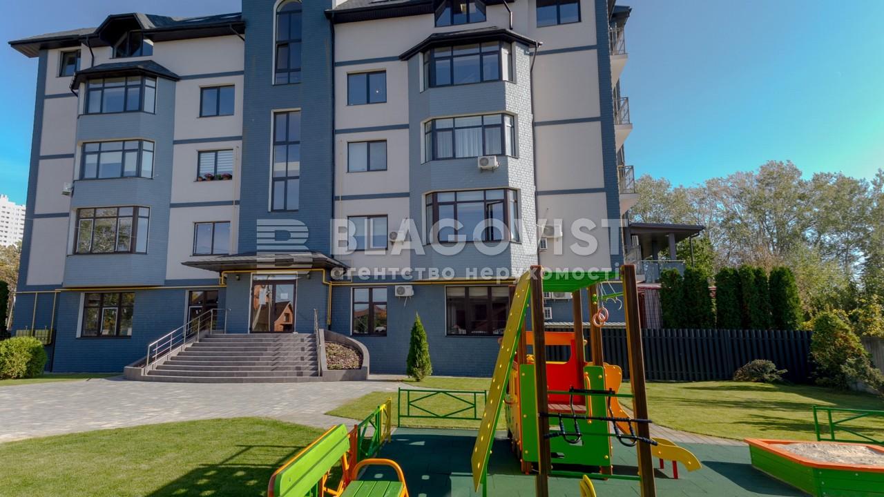 Офісно-складське приміщення, D-35543, Інститутська, Гатне - Фото 1